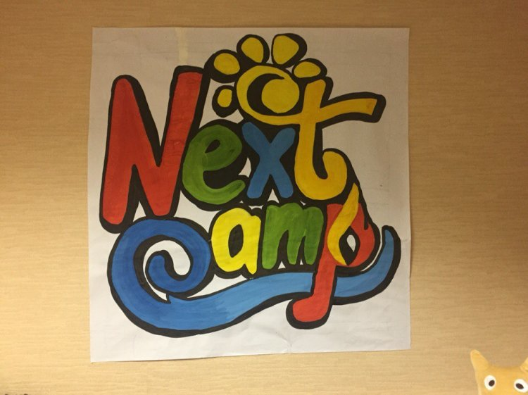 Через несколько дней начнет ежедневную работу офис NEXT CAMP